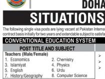 NTS JOBS 2019 FOR TEACHERS & Admin Assistant IN Pakistan International School Doha, QatarSALARY Qrs: 1,500-8,000 NTS JOBS 2019 APPLY HERE