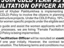 PTS JOBS 2019 FEMALE FACILITATION OFFICER CDLD SALARY 40,000 NTS JOBS 2019 APPLY HERE
