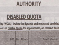 NTS JOBS 2019 FOR DISABLED PERSONS BS- 1 to 14 NTS JOBS 2019 APPLY HERE