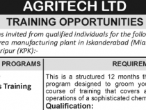 NTS JOBS 2019 Graduate Engineers Training Program, Trade Apprenticeship NTS JOBS 2019 APPLY HERE