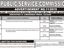 PPSC JOBS 2019 Libarrian & Assistant BS-16, 17 PPSC JOBS 2019 APPLY HERE
