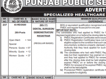 PPSC 270+ JOBS 2020 Dental Surgeon, Assistant, junior clerk etc., BS 11-19 PPSC JOBS 2020 APPLY HERE
